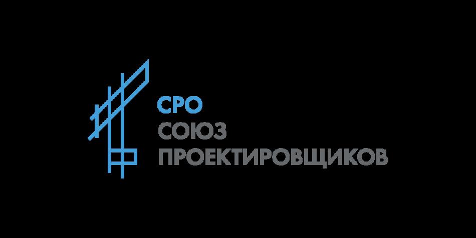 СРО «Союз проектировщиков» прошёл проверку Ростехнадзора