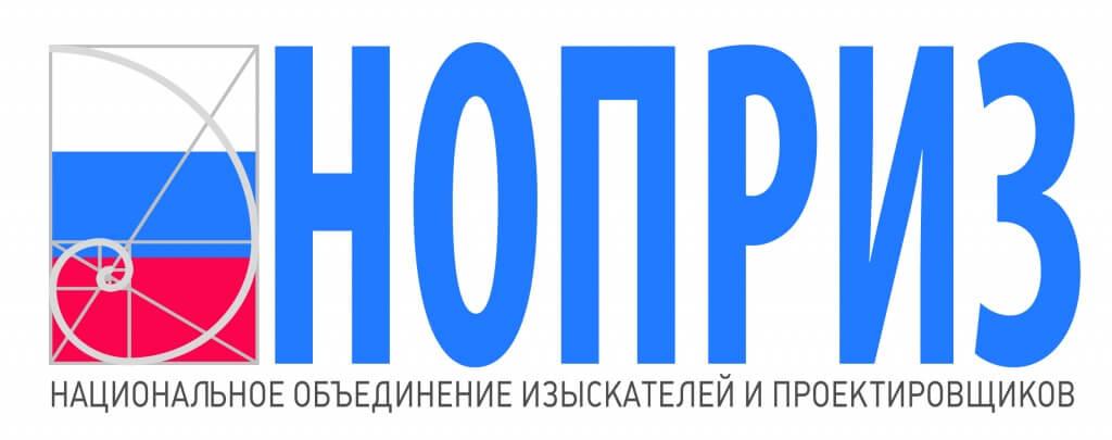 Уважаемые участники СРО «Союз проектировщиков»!
