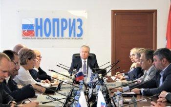 17 сентября состоялось заседание Совета Национального объединения изыскателей и проектировщиков