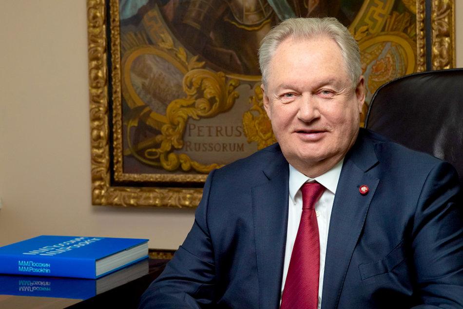 Михаил Посохин поздравил профессиональное сообщество с Днем изыскателя
