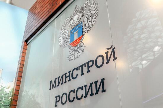 В России вводится нормативная документация на проектирование общественных и многоквартирных жилых зданий с применением деревянных конструкций