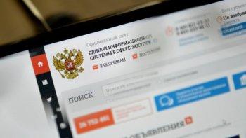 УФАС разъяснило, как по новым правилам проводить госзакупки работ по капремонту