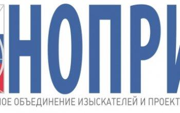 Вниманию участников Союза! Предлагаем ознакомиться с проектами стандартов, разработанных в соответствии с Программой национальной стандартизации Российской Федерации на 2021 год
