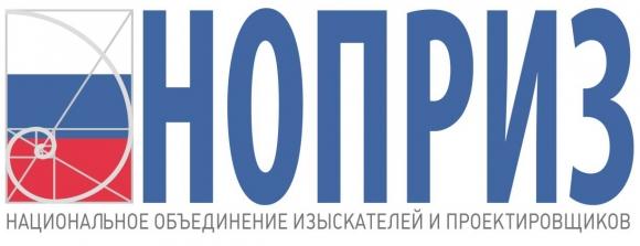 Общероссийская негосударственная  некоммерческая организация —  общероссийское межотраслевое  объединение работодателей