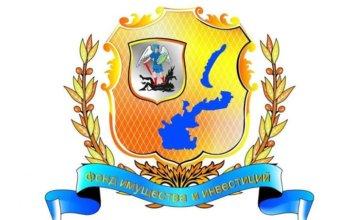 Фонд имущества и инвестиций Архангельской области вошёл в состав участников СРО «Союз проектировщиков»