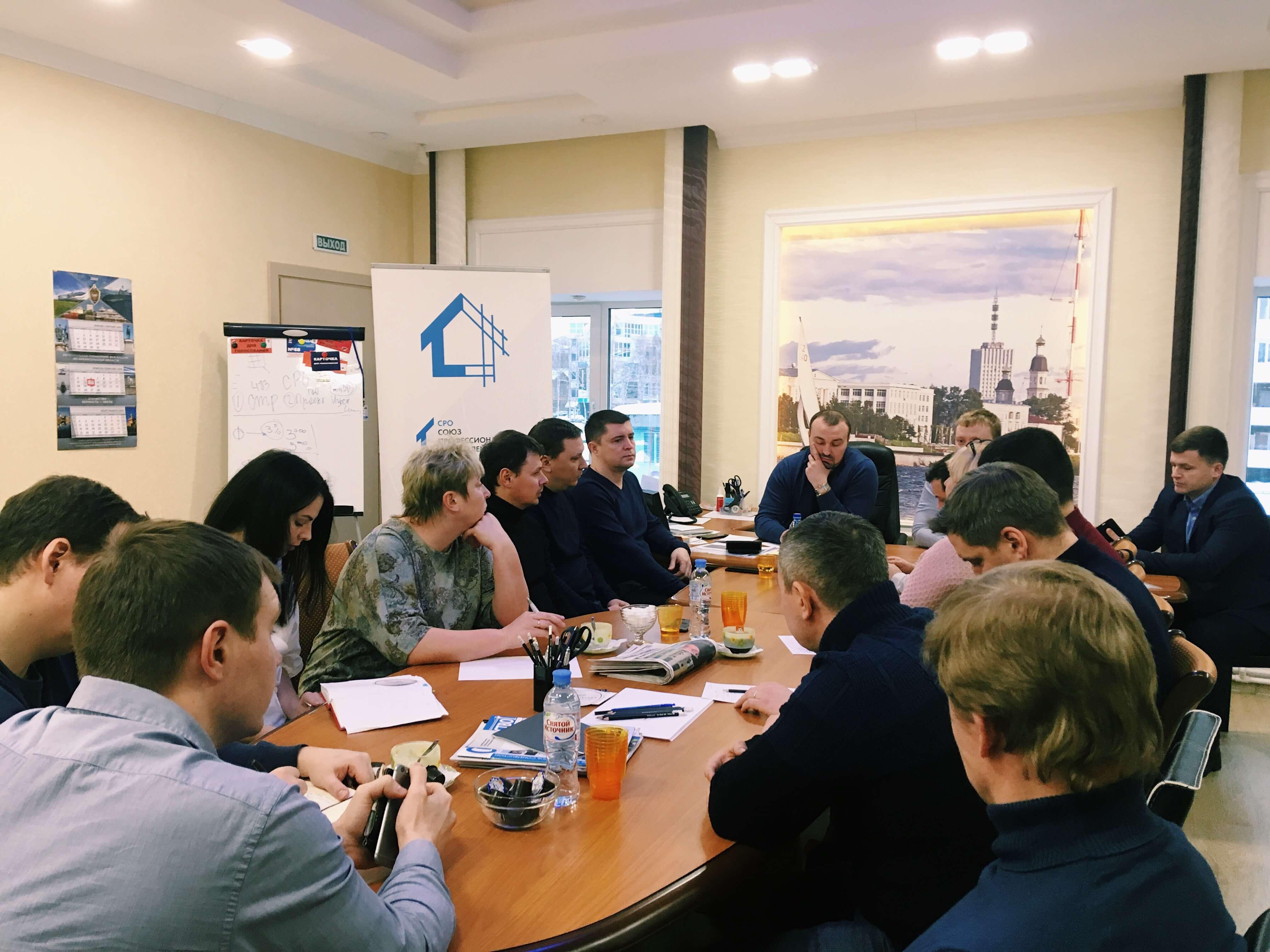 Расширенное заседание Комитета по взаимодействию с Фондом капремонта Архангельской области