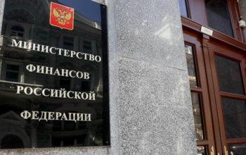 Поправки к закону о госзакупках внесены в Правительство РФ
