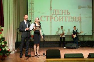 В Архангельске состоялись праздничные мероприятия, посвящённые профессиональному празднику Дню строителя.