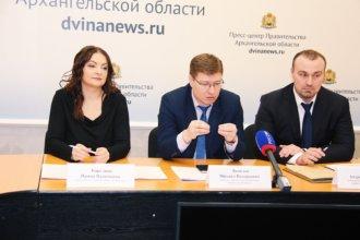 Архангельск готовится к проведению главного события строительной отрасли региона — Поморскому Строительному Форуму