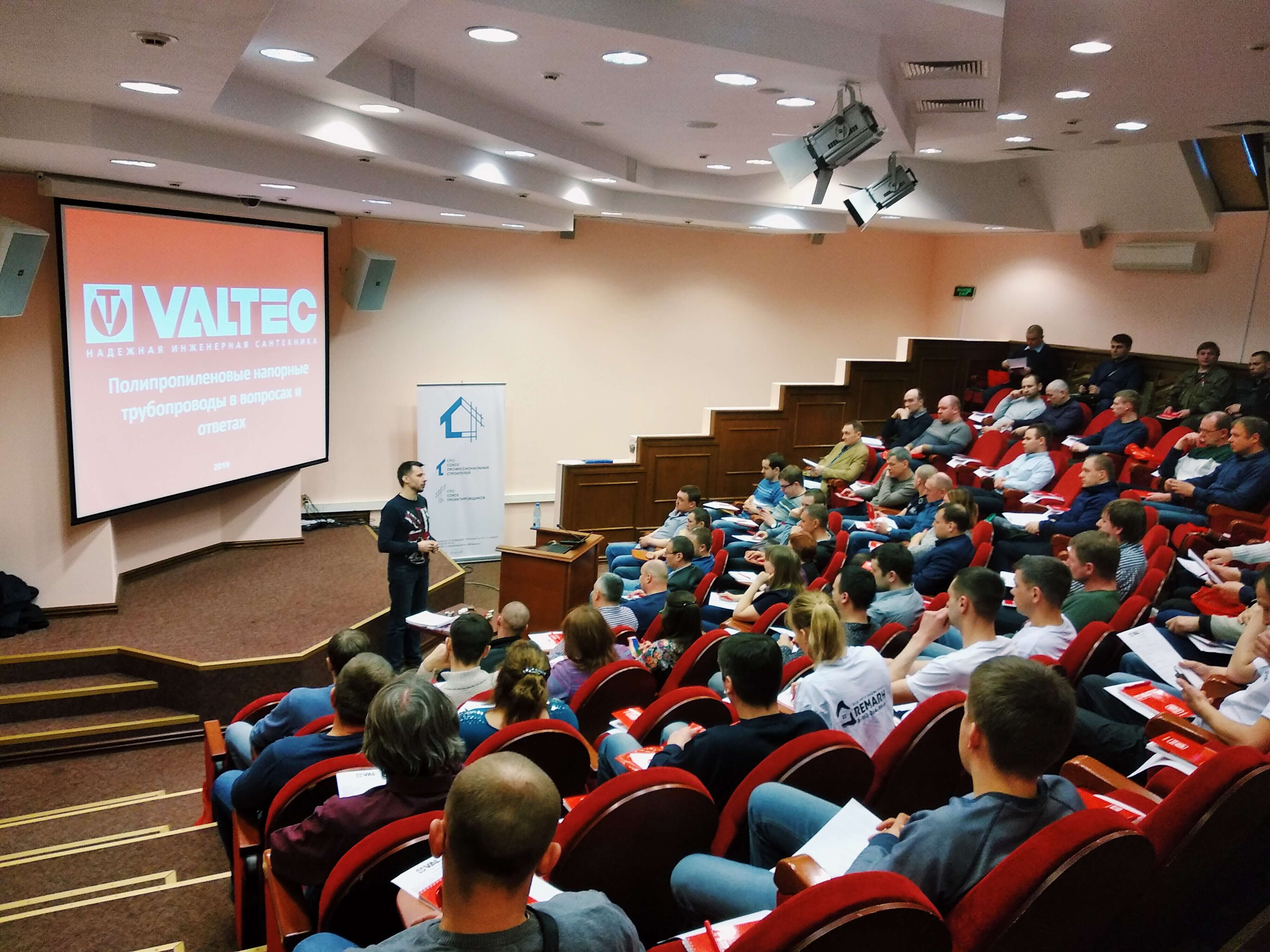 Конференция «Теория и практика»