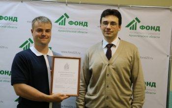 Ассоциация региональных операторов капремонта выразила благодарность компаниям, входящим в СРО «Союз проектировщиков»