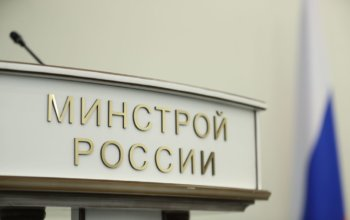 Рекомендации Минстрой России о профилактике распространения короновирусной инфекции