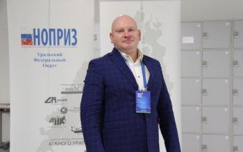 24 октября юбилейный день рождения отмечает исполнительный директор СРО «Союз проектировщиков», член Совета Национального объединения изыскателей и проектировщиков Андрей Николаевич Казак