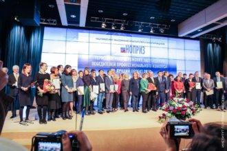 Международный профессиональный конкурс НОПРИЗ на лучший проект — 2019